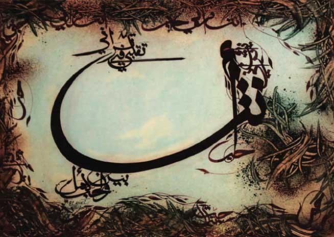 kamel-el-amri-02-copy